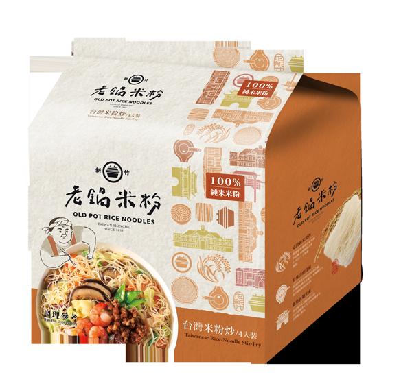 純米台灣米粉炒 2