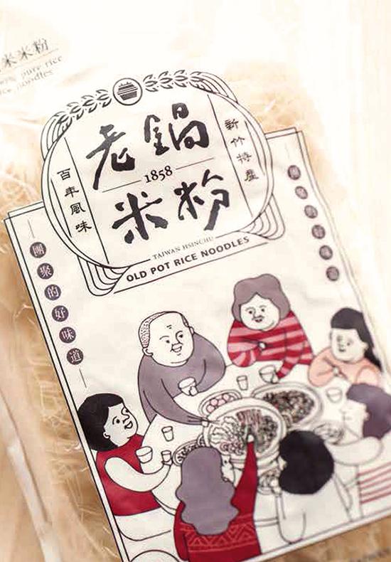 鍋燒米粉(家庭號) 1