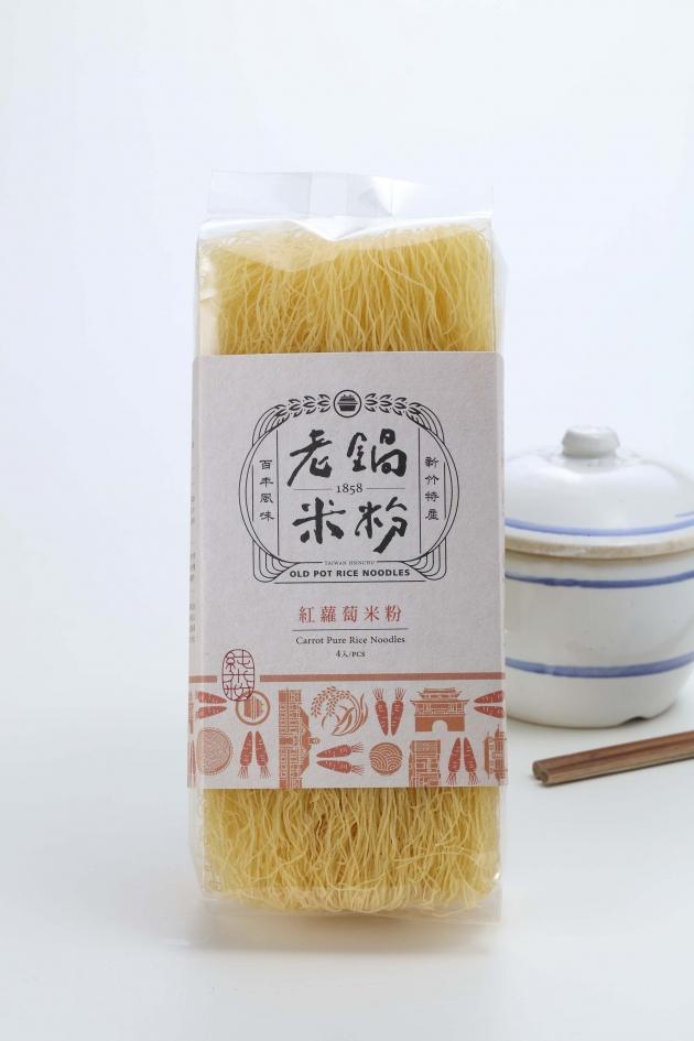 紅蘿蔔米粉 1