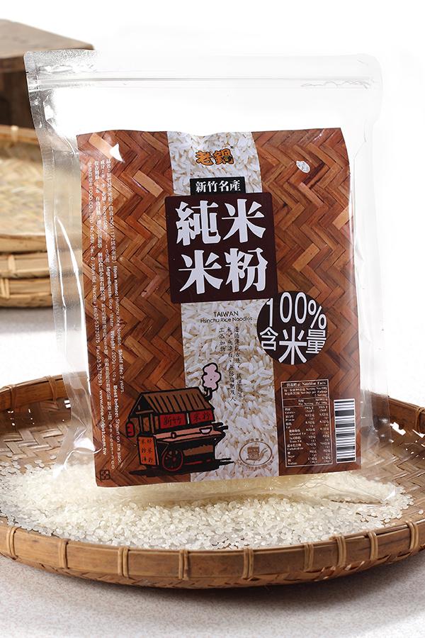 100%純米米粉(單片) 1