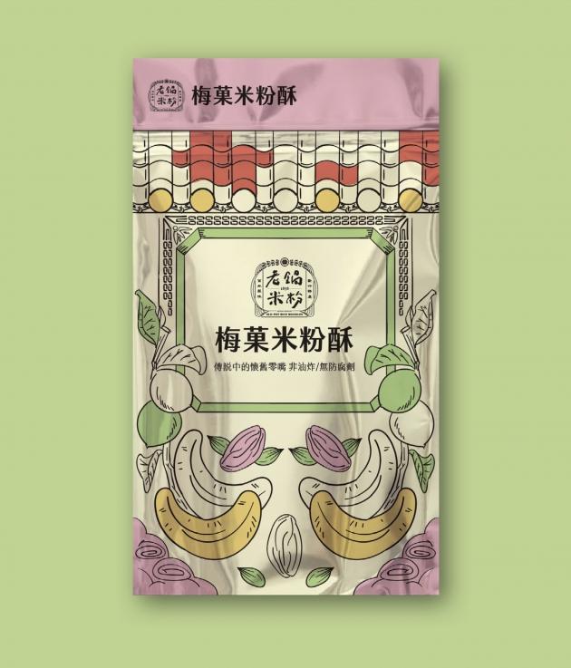 梅菓米粉酥 1