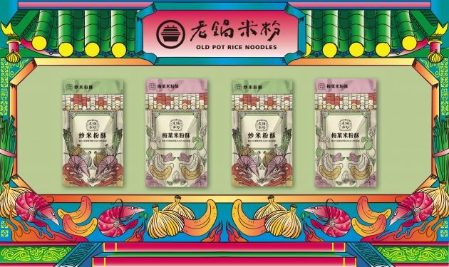 梅菓米粉酥 2