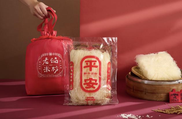 平安炊粉 2