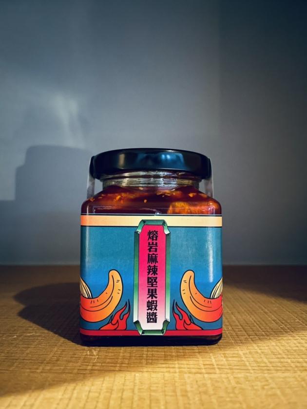熔岩麻辣堅果蝦醬 (特價中) 1