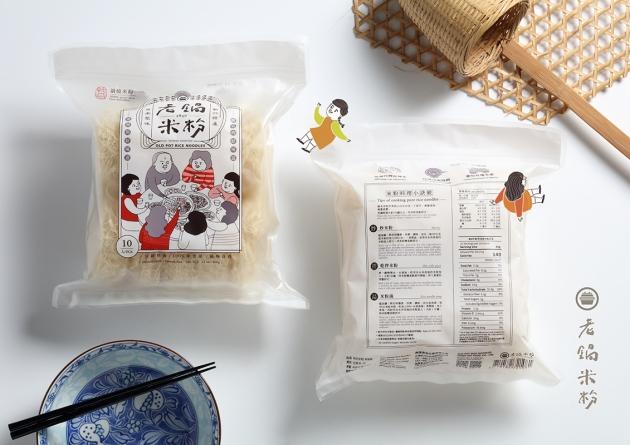 鍋燒米粉(家庭號) 2