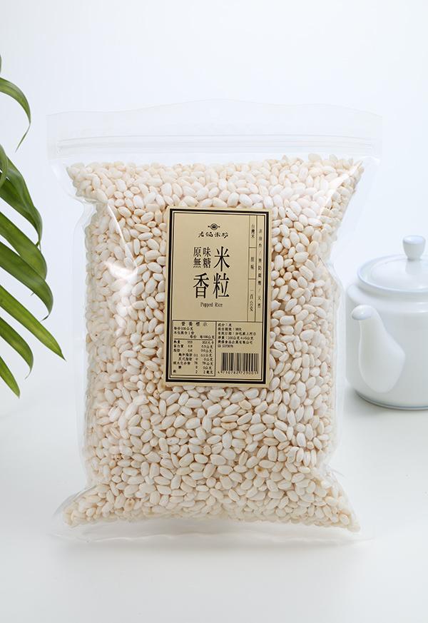 原味米香粒(無糖) 1