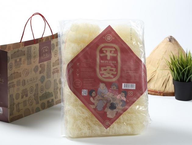 新竹炊粉-大平安 1